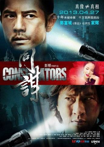 Conspirators (2013) ταινιες online seires oipeirates greek subs