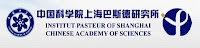 Institut Pasteur of Shanghai Chinese Academy of Sciences