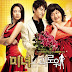 [Album] Various Artists - 200 Pounds Beauty OST