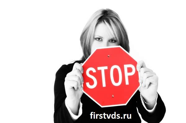 servisy  Промо код firstvds на 25%