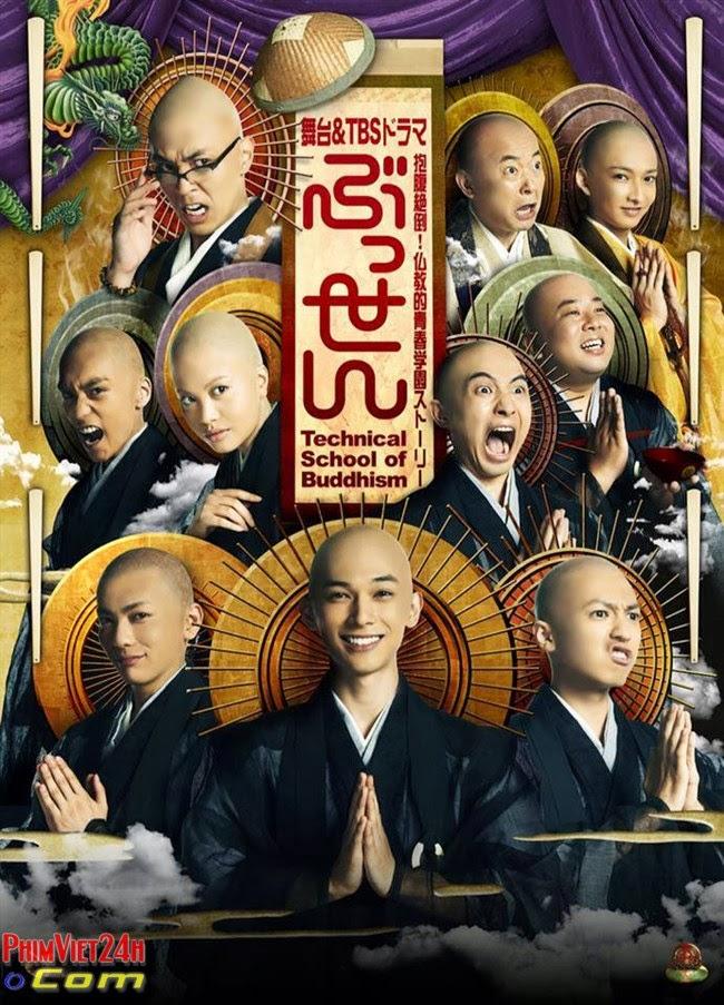 xem phim Thầy Tu Bá Đạo - Bussen 2013 full hd vietsub online poster