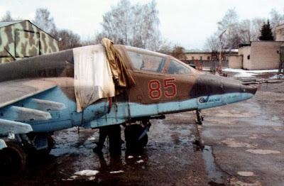 Су 25ТМ Липецкого авиацентра.