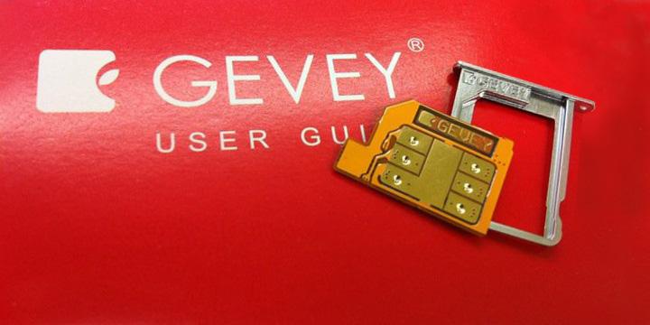 How Gevey Sim Unlock iPhone