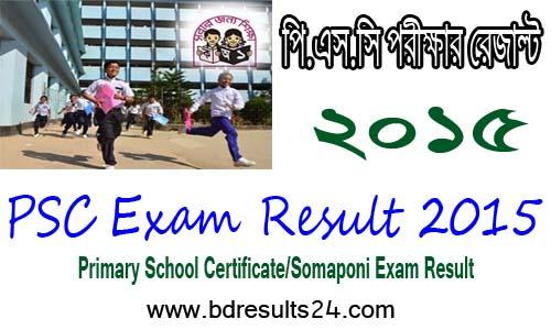 Psc result 2016 dperesult teletalk com bd