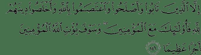 Surat An-Nisa Ayat 146