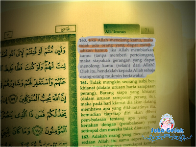 Wordless Wednesday #11 : Surah Ali-'Imran : Ayat 160