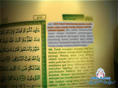 Wordless Wednesday #11 : Surah Ali-'Imran : Ayat 160