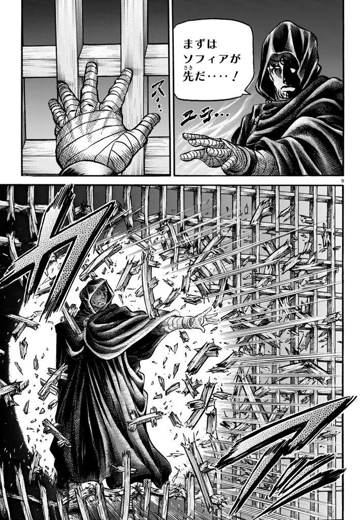 Chú Bé Rồng Chap 282 - Trang 9