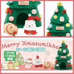 2016 Sumikko Gurashi Xmas Tree Corner LE