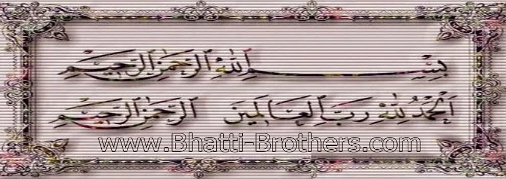 Amjad  Hussain  Bhatti