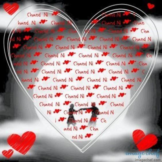 Wallpaper I Love You M : Amazing Wallpapers: I love you poem wallpaper, i love you wallpapers