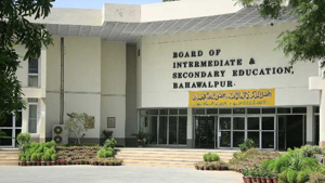 Board of Intermediate and Secondary Education, Bahawalpur