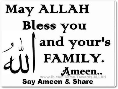 bless me Allah Ramzan wishes