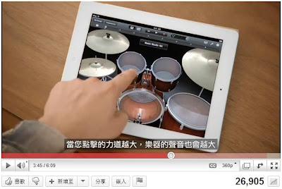iPad2 介紹影片