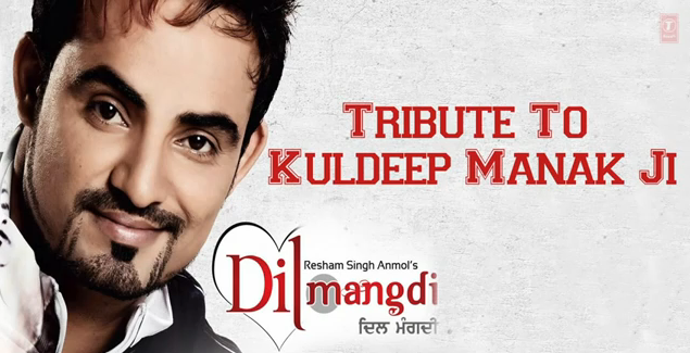 Tribute To Kuldeep Manak - Resham Singh Anmol