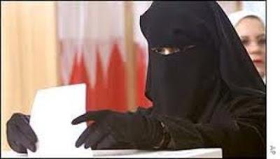 la proxima guerra bahrein elecciones voto mujeres