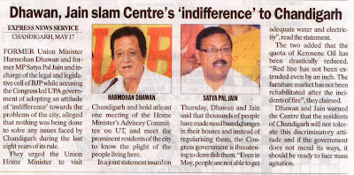 Dhawan, Jain slam Centre's 'indifference' to Chandigarh