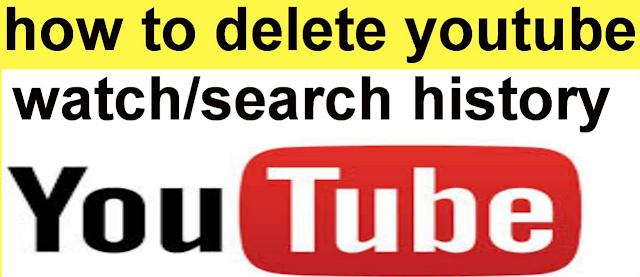 Computer Smartphone se YouTube mein Khoja or Dekha Itihaas Mitaayen