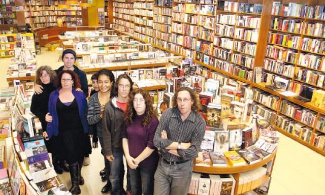 Voz y arte sur otra librer a para lima for Libreria lema
