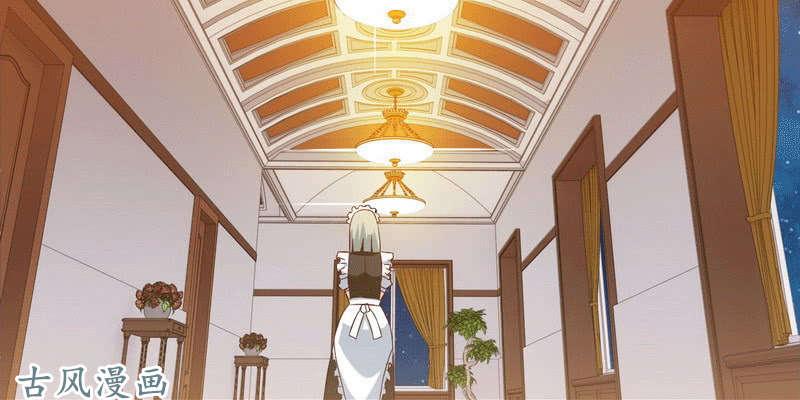 Lão Bà Của Ta Là Ma Vương Đại Nhân Chapter 13 - upload bởi truyensieuhay.com