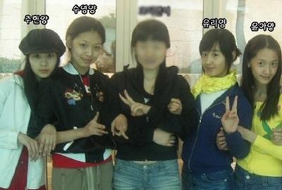 Yoona SNSD Tanpa Make Up 2