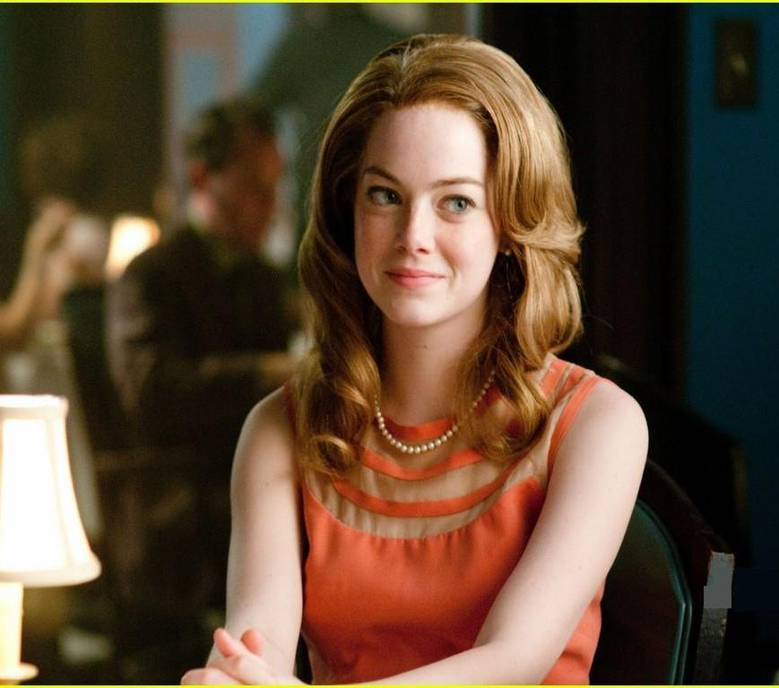 Emma Stone Smiling During Interview 11
