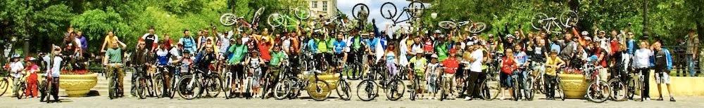 Велодень в Херсоні