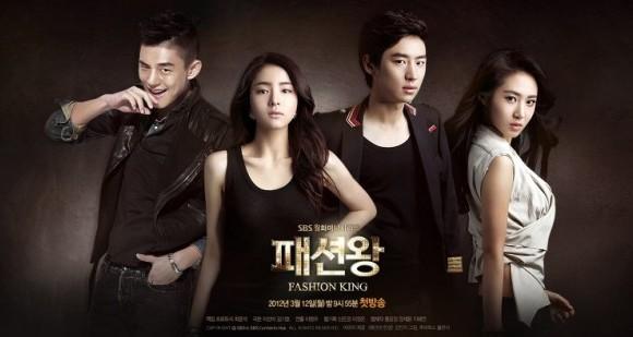 merilis profile pemeran serial drama baru mereka fashion king drama