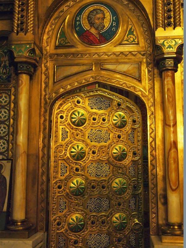 Puerta del iconostasio - Curtea de Arges