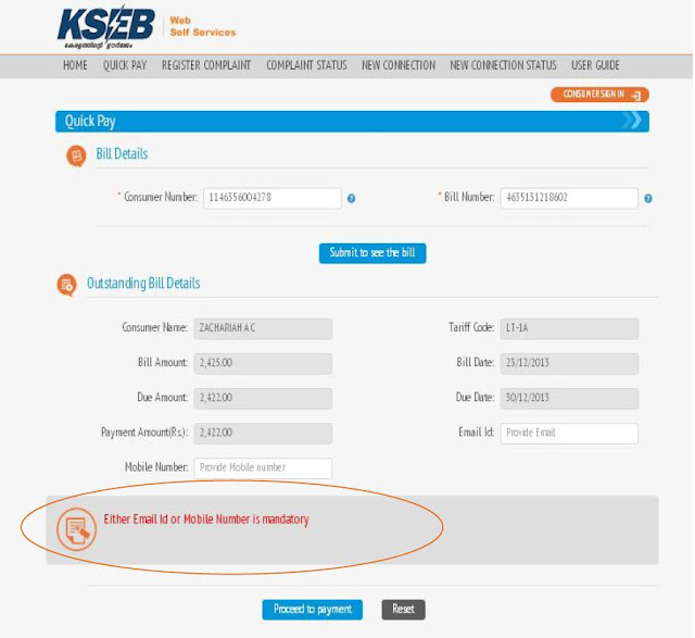 KSEB Online Bill Payment Quick Pay