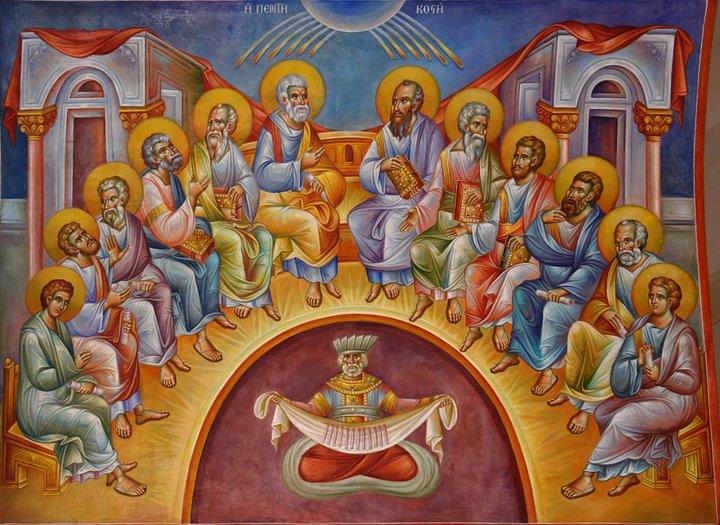 Педесетнички доживљај – срж литургијског живота