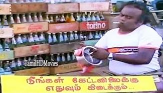 Tamil Dubsmash | Senthil Comedy
