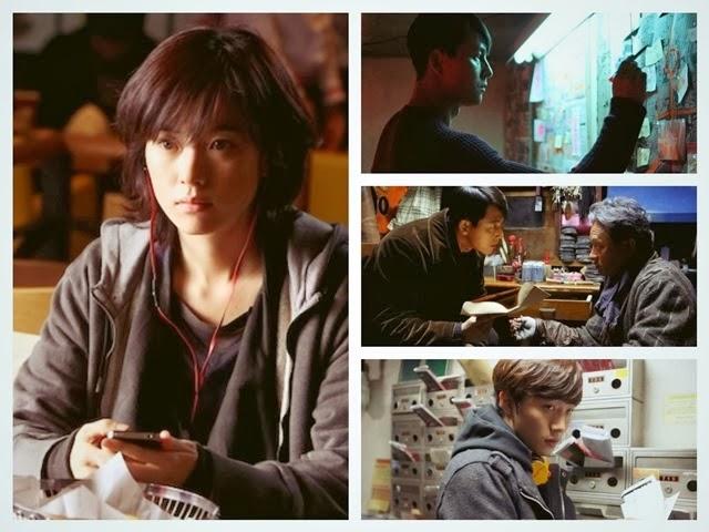 Film Korea Cold Eyes/Stakeout Detektif | campuran tulisan