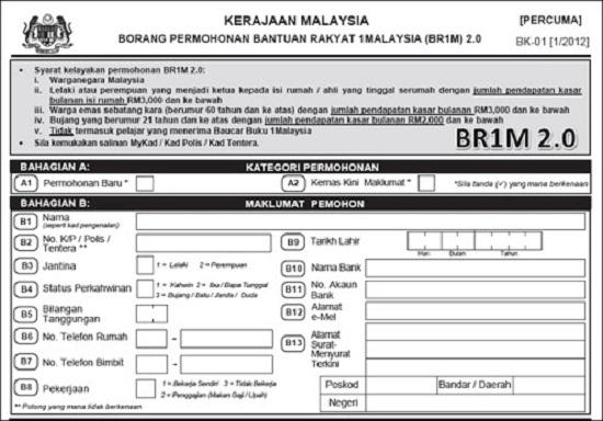 Daftar Online Borang Bantuan Rakyat 1Malaysia BR1M 2 0