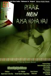 Pyaar Mein Aisa Hota Hai-2013 Hindi movie