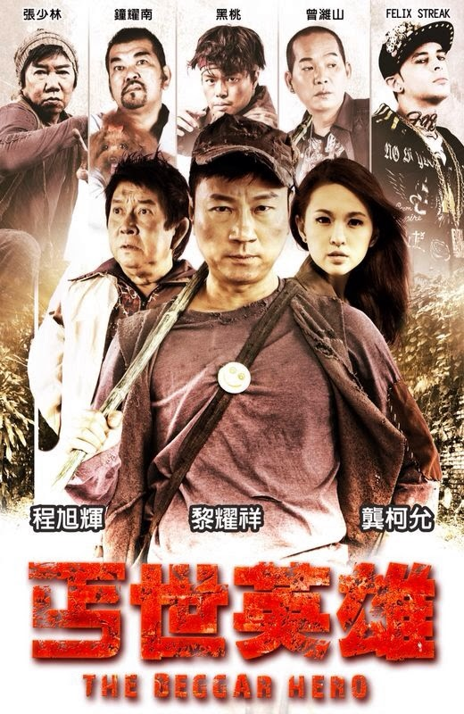 movie �the beggar hero� ������ will be delayed in