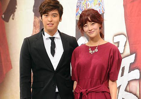 Lee Jang Woo & Oh Yeon Seo Pacaran
