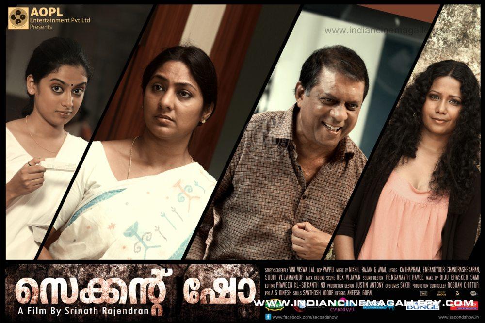 Second Show (2012) Malayalam DVDRip 480P 720P x264