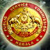 KPSC Recruitment 2015 for 30 Officer, Constable Posts Apply at keralapsc.gov.in