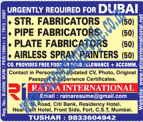 URGENTLY REQUIRED FOR DUBAI... JOB VISA FROM INDIA. STR. FABRICATOR on passport from india, marriage certificate from india, drivers license from india, immigration from india, currency from india,