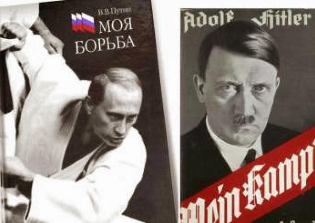 Кремлевский маньяк-психопат продолжает попытки устроить тотальный геноцид дончан, - советник главы МВД - Цензор.НЕТ 4722