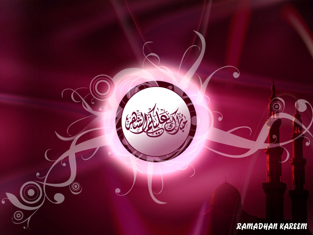 Glowing ramadan wallpapers