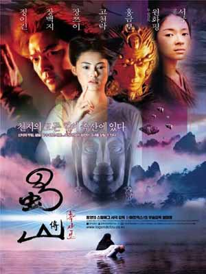 Thục Sơn Kì Hiệp - The Legend Of Zu (2001)