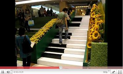 鋼琴樓梯 - 爬「鋼琴樓梯」樂音流瀉