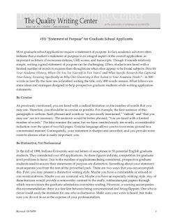 Essay Oppskrift Innledning