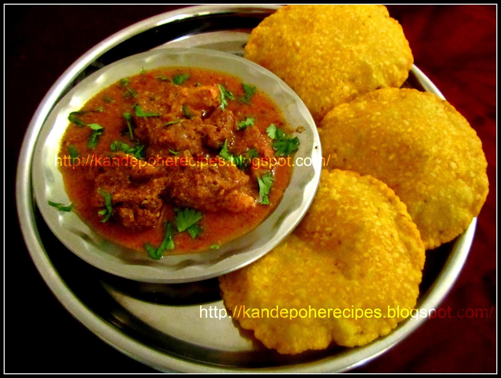 Malvani chicken curry and kombdi vade malvani vade spicy aroma malvani chicken curry and kombdi vade malvani vade forumfinder Image collections
