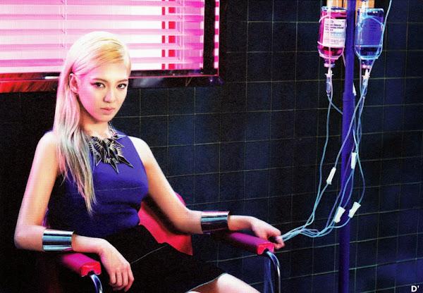 Girls Generation Mr Mr Hyoyeon Photocard