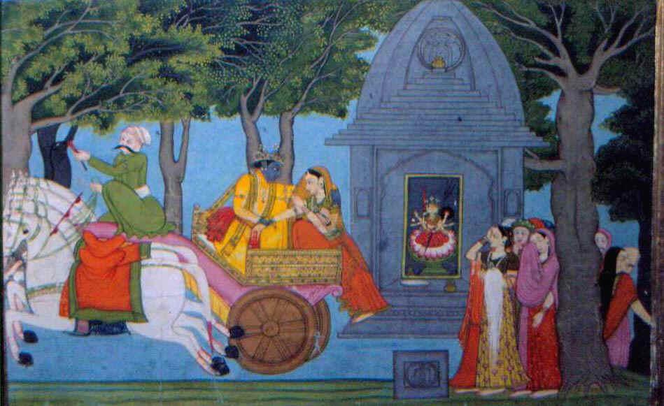 Rukmini Haran [1921]