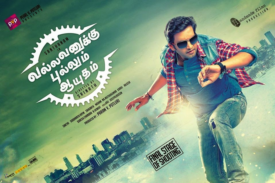 Vallavanukku Pullum Aayudham 2014 Tamil Movie Watch Online