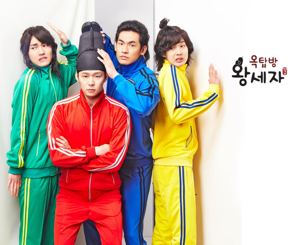 Rooftop Prince Korean Drama